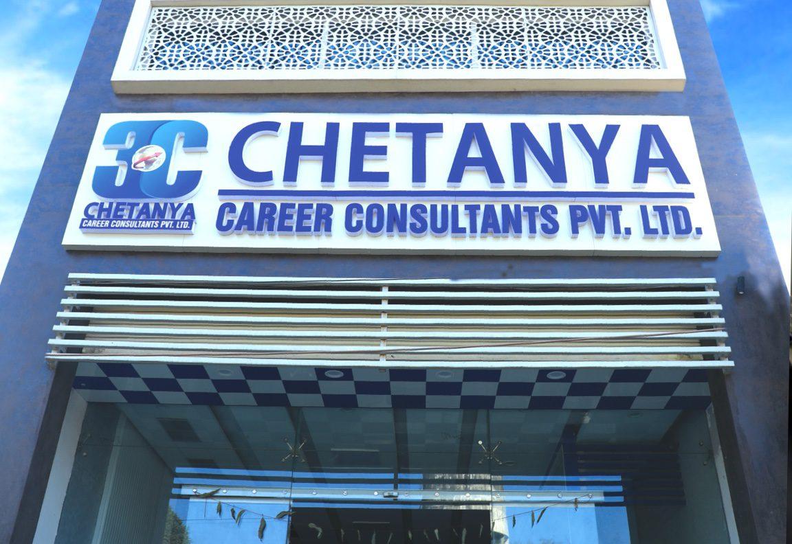 Contact Us   Chetanya Career Consultants